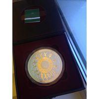 Олимпийские игры 2008 года. Легкая атлетика 1000 рублей серебро 2006