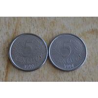 Бразилия 5 сентаво 1994 и 1997