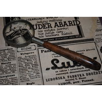 Старая/Винтажная лупа с ручкой из орехового дерева -(редкие вещицы)-*Дореволюционная!