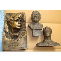 Ленин и есенин