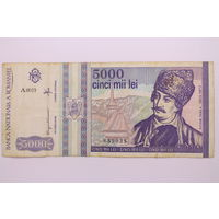 Румыния, 5000 лей 1993 год