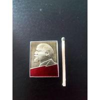 Значок СССР. Ленин.