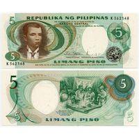 Филиппины. 5 писо (образца 1969 года, P143b, UNC)