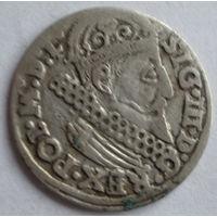 IIIгроша 1623