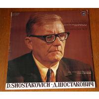 D. Shostakovich. Execution Of Stepan Razin / Symphony # 9 (Vinyl)