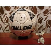 Мяч футбольный. Натуральная кожа. CHALLENGE 1996г