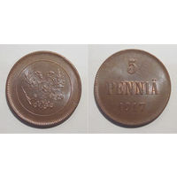 5 пенни 1917 aUNC