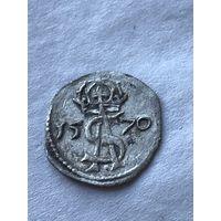 Двойной денарий 1570   - с 1 рубля.