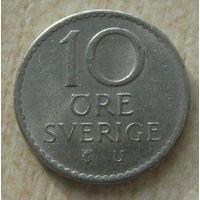 Швеция 10 эре 1970 год