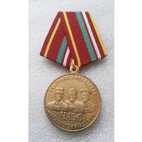 Медаль. Чернобыль. Участник ликвидации последствий аварии ЧАЭС #0077