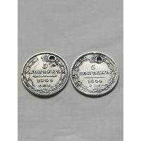 5 копеек 1849 и 1844г