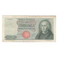 Италия 5000 лир 1964 года. Редкая!