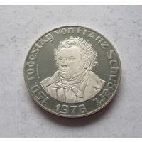 Австрия 50 шиллингов 1978 150 лет со дня смерти Франца Шуберта - пруф, много реже!