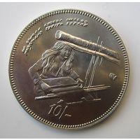 Мальдивы 10 руфий 1399 (1979) ФАО - Женщина за ткацким станком.   1Б-13