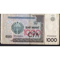 Узбекистан 1000 сум 2001 г. (*). Не плохие!!!