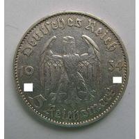 1934 г. 5 марок. D. Германия. Рейх. Серебро