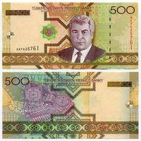 Туркменистан 500 манат 2005г.  состояние. распродажа