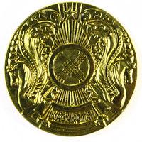 Знак фрачный. Казахстан. Герб. Государственный символы. Латунь цанга.