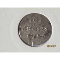 6 грошей 1795 г.
