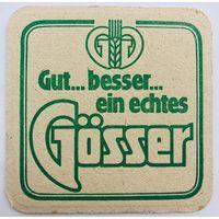 Подставка под пиво Gosser /Австрия/-2