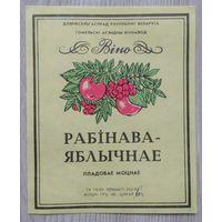 Этикетка 0352 РБ 1996-2002 г.