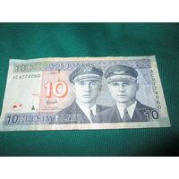 10 лит 2007 Литва