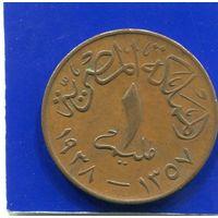 Египет 1 миллим 1938