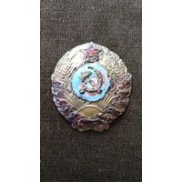Кокарда РКМ 1937 год герб  11лент