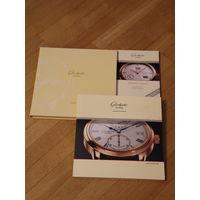 Glashutte Original - большая книга ОПУС, каталог коллекции наручных часов 2009 года, плюс DVD