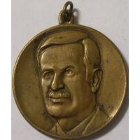 Медаль Сирийская революция, раритет из 70-х гг.
