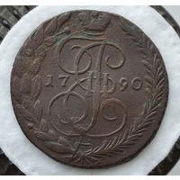5 копеек 1790