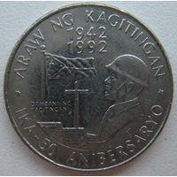 Филиппины 1 писо 1992 г. 50 лет дню мужества
