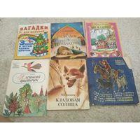 Лот детских книг 4
