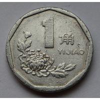 Китай, 1 цзяо 1997 г.