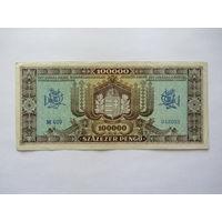 100 000 пенго, 1945 г.