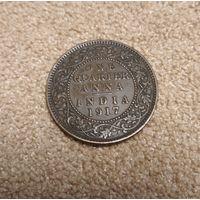 Индия Британская 1/4 анны 1917 ГЕОРГ V