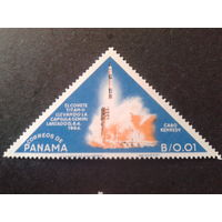 Панама 1965 старт ракеты