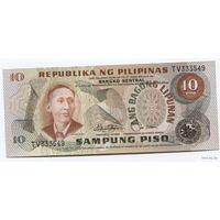 10 Писо (Филиппины) ПРЕСС тип2