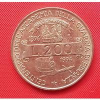 54-28 Италия, 200 лир 1996 г. (100 лет Академии таможенной службы)