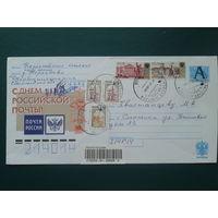 Россия 2007 хмк, прошедшее почту
