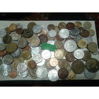 С рубля! 100 монет, весь Мир, но без СССР, УК и РФ (лот#1Y). Сегодня и завтра- новые аукционы!