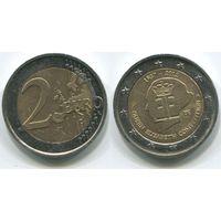 Бельгия. 2 евро (2012) Queen Elisabeth 1937-2012