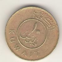 10 филсов 2003 г.