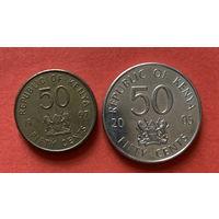 Кения, 2 разных монеты по 50 центов