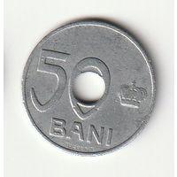Румыния 50 бани 1921 года. Краузе KM# 45. Состояние VF+!