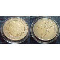 2 евро - Словакия 2009г. 10 лет монетарной политики ЕС и введения евро (возможен обмен).
