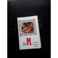 Набор открыток 15 шт