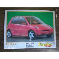 Turbo 331