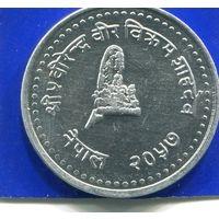 Непал 50 пайс 2000 UNC