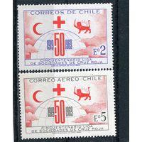 Чили. 50 лет общества Красного Креста